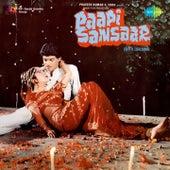 Paapi Sansaar (Original Motion Picture Soundtrack) by Various Artists