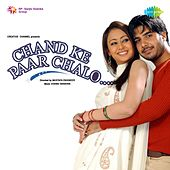 Chand Ke Paar Chalo (Original Motion Picture Soundtrack) by Various Artists