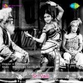 Sri Valli (Original Motion Picture Soundtrack) by Various Artists