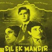 Dil Ek Mandir (Original Motion Picture Soundtrack) by Various Artists