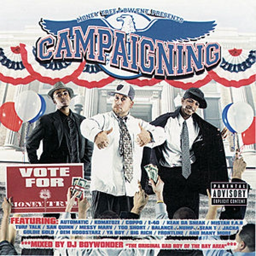 Money Tree Presents: Campaigning by Various Artists