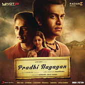 Pradhi Nayagan (Original Motion Picture Soundtrack) by A.R. Rahman