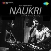 Naukri (Original Motion Picture Soundtrack) by Various Artists