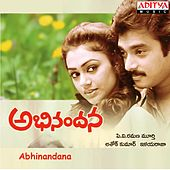 Abhinandana (Original Motion Picture Soundtrack) by Various Artists