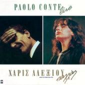 Paolo Conte Live (Apo Ti Sinavlia Sto Pallas) [Από Την Συναυλία Στο Παλλάς] de Haris Alexiou (Χάρις Αλεξίου)