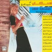 Best Sellers of Voix de L'Orient by Various Artists