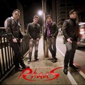 Grupo Rhaas de Various Artists
