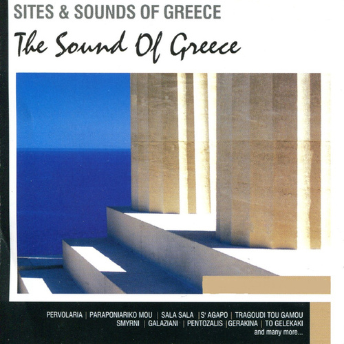 The Sound Of Greece by Various Artists