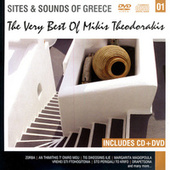 The Very Best Of Mikis Theodorakis (Re-Mastered) by Mikis Theodorakis (Μίκης Θεοδωράκης)