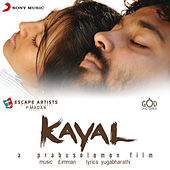 Kayal (Original Motion Picture Soundtrack) by Various Artists