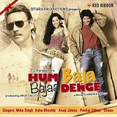 Hum Baja Bajaa Denge by Various Artists