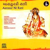 Aarasur Ni Rani de Various Artists