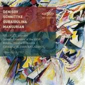 Denisov, Schnittke, Gubaidulina, Mansurian: Chamber Music by Various Artists