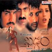 Khadgam (Original Motion Picture Soundtrack) by Various Artists