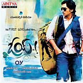 Oy (Original Motion Picture Soundtrack) by Various Artists