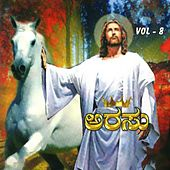 Arasu, Vol. 8 by Various Artists