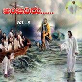 Anjadiru, Vol. 9 by Various Artists