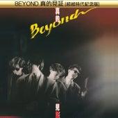 Beyond Zhen De Jian Zheng [Chao Yue Shi Dai Ji Nian Ban] van Beyond