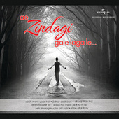 Ae Zindagi Gale Laga Le by Various Artists
