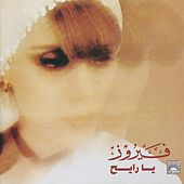 Ya Rayeh by Fairuz