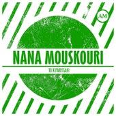 To kiparissaki von Nana Mouskouri