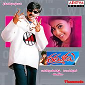 Thammudu (Original Motion Picture Soundtrack) by Various Artists