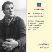 Nicolai Ghiaurov Sings Russian Songs And Arias von Nicolai Ghiaurov