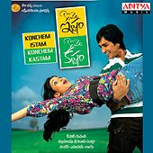 Konchem Istam Konchem Kastam (Original Motion Picture Soundtrack) by Various Artists