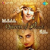 Queen of Hearts by Various Artists