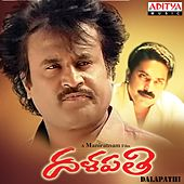 Dalapathi (Original Motion Picture Soundtrack) by Various Artists
