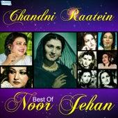 Chandni Raaten - Best of Noor Jehan by Various Artists