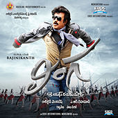 Lingaa (Telugu) [Original Motion Picture Soundtrack] by A.R. Rahman