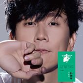 Genesis by JJ Lin
