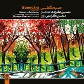 Sobhgahi by Various Artists