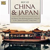 Best of China & Japan de Various Artists