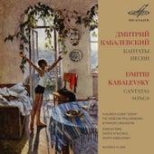 Dmitri Kabalevsky: Cantatas, Songs by Children Choir