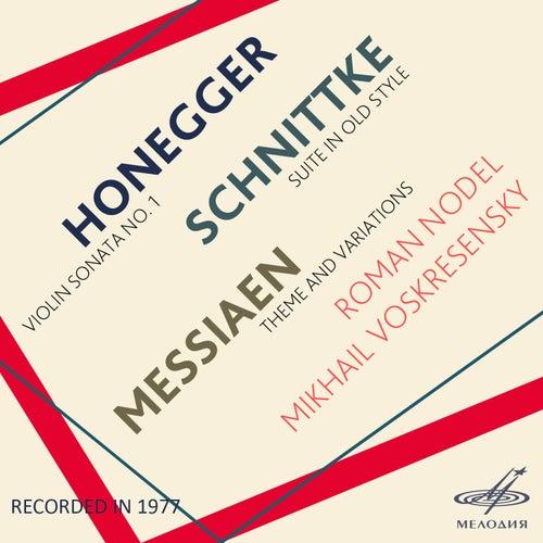 Honegger, Schnittke & Messiaen by Mikhail Voskresensky