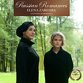 Russian Romances. Elena Zaremba by Antonina Kadobnova