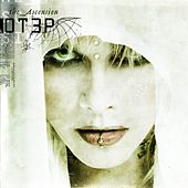 The Ascension by Otep