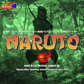Netsuretsu! Anison Spirits THE BEST - Cover Music Selection - TV Anime series ''NARUTO'' vol. 5 de Various Artists