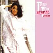 Deng Li Jun - Ming Qu Xuan de Teresa Teng