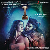 I - Manoharudu (Original Motion Picture Soundtrack) by A.R. Rahman