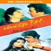 Hum Aur Tum - Hits Songs Of Salma Agha by Salma Agha