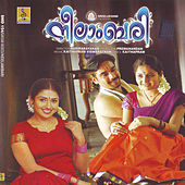 Neelambari (Original Motion Picture Soundtrack) by Various Artists