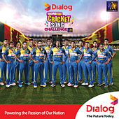 Dialog World Cup Cricket Song Challenge with M Entertainments by Various Artists