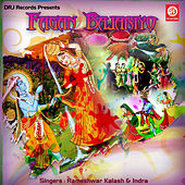 Fagan Bajariyo by Indra