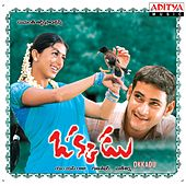 Okkadu (Original Motion Picture Soundtrack) by Various Artists