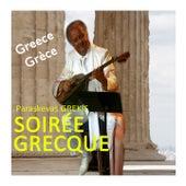 Soiree grecque von Paraskevas Grekis