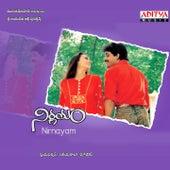 Nirnayam (Original Motion Picture Soundtrack) by Various Artists