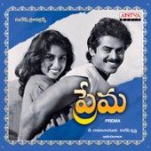 Prema (Original Motion Picture Soundtrack) by Various Artists